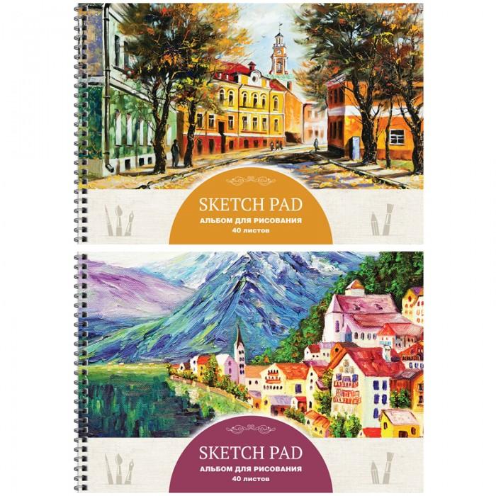 Принадлежности для рисования Спейс Альбом для рисования Живопись Городские зарисовки 40 листов