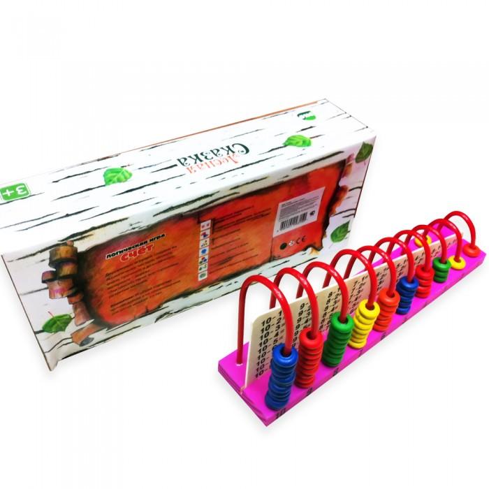 Деревянные игрушки Фабрика фантазий Головоломка Счет 42287 деревянные игрушки фабрика фантазий сортер бабочка