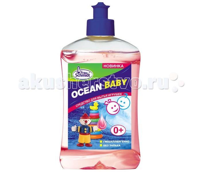 Детские моющие средства Frau Schmidt Средство для мытья детских игрушек гипоаллергенное 500 мл таблетки для отбеливания frau schmidt безупречная белизна 2 шт