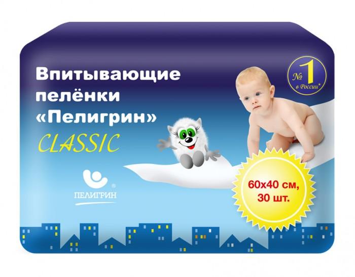 Одноразовые пеленки Пелигрин Пеленки впитывающие Classic 40х60 30 шт.