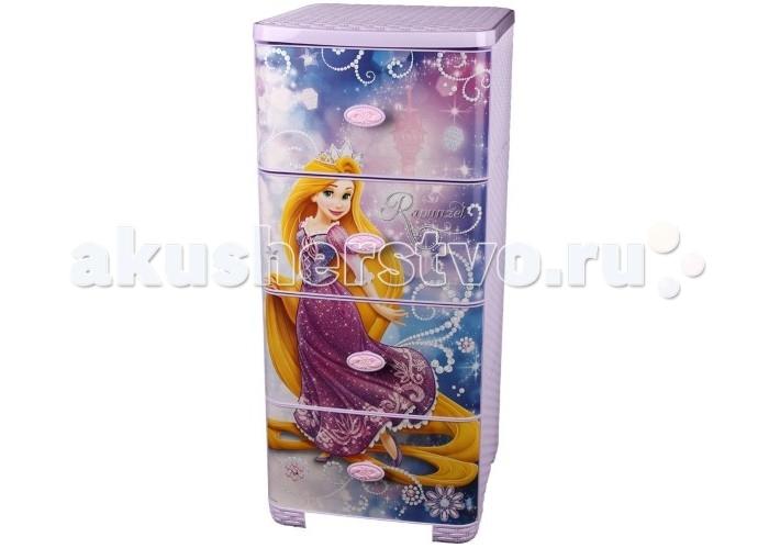 Ящики для игрушек Альтернатива (Башпласт) Комод плетёный Дисней Рапунцель