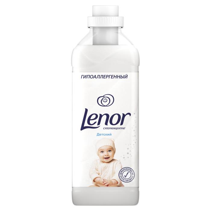 Детские моющие средства Lenor Кондиционер для белья концентрат детский 1 л детские моющие средства kodomo кондиционер для детских вещей мягкая упаковка 800 мл