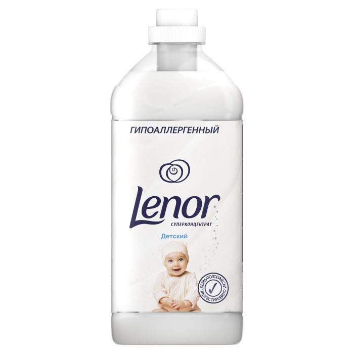 детские моющие средства Детские моющие средства Lenor Кондиционер для белья концентрат детский 2 л