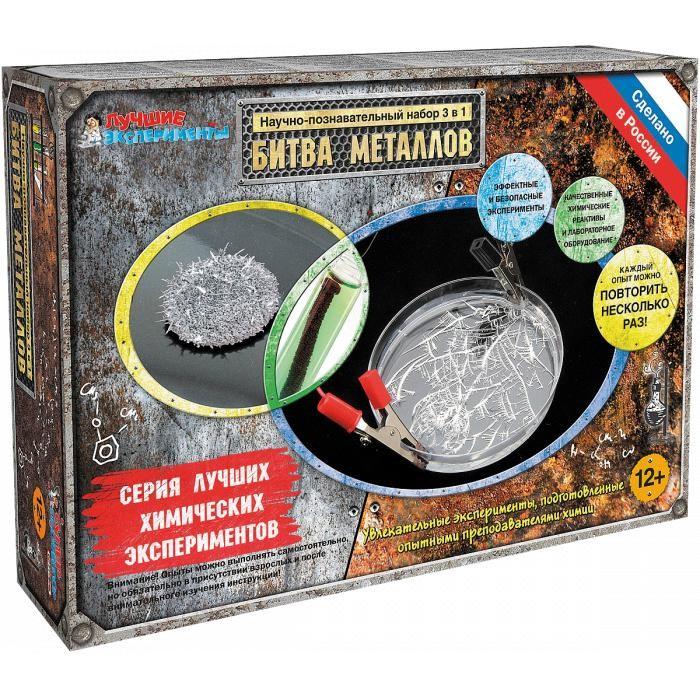Купить Наборы для опытов и экспериментов, Qiddycome Научно-познавательный набор Битва металлов