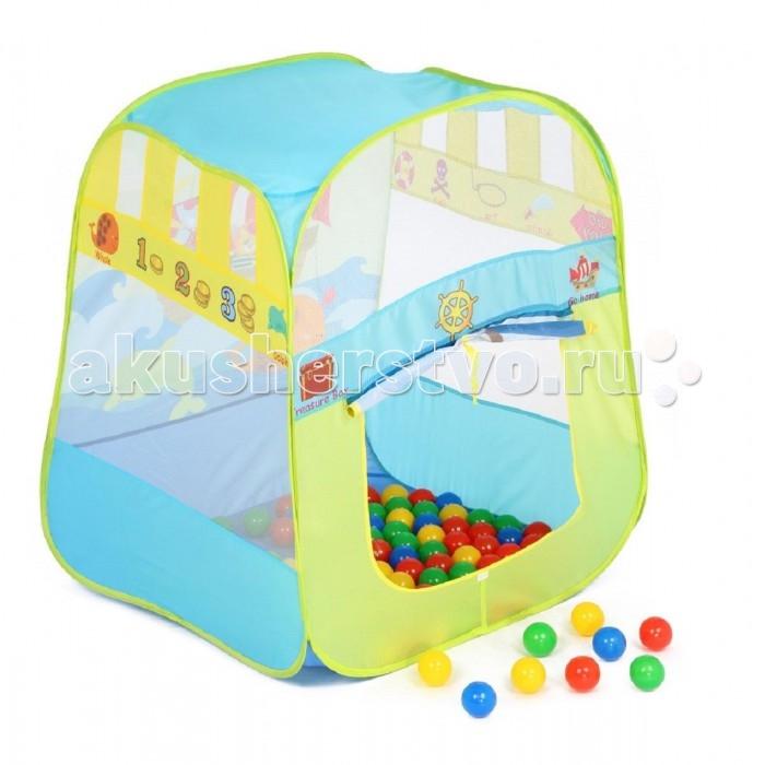Палатки-домики Bony Игровой домик с шариками Пиратский корабль игровой домик bony 85х85х100см с тоннелем и шариками 100 шт li522