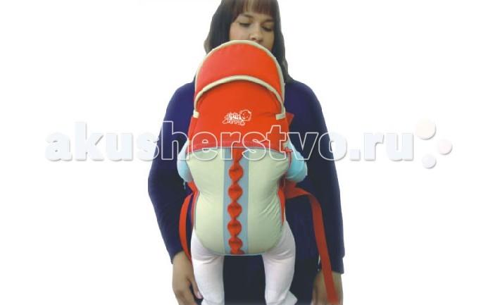 Товары для мамы , Рюкзаки-кенгуру Little People Joy арт: 192843 -  Рюкзаки-кенгуру