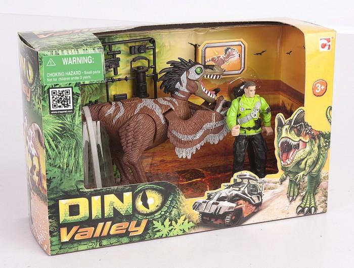 Игровые наборы Chap Mei Игровой набор Dino Valley - Охота на ютараптора-2 игровые наборы esschert design набор игровой kg118