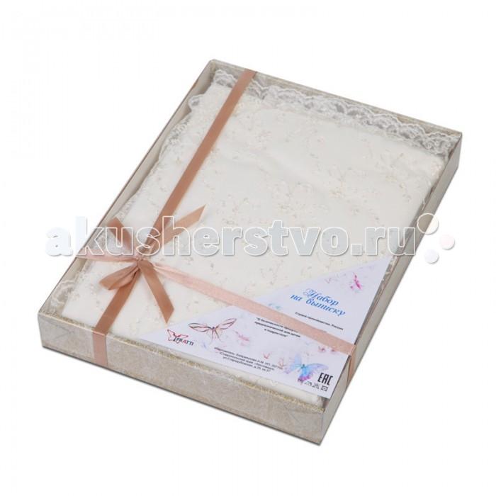 Комплект на выписку Ifratti Со стразами в подарочной упаковке