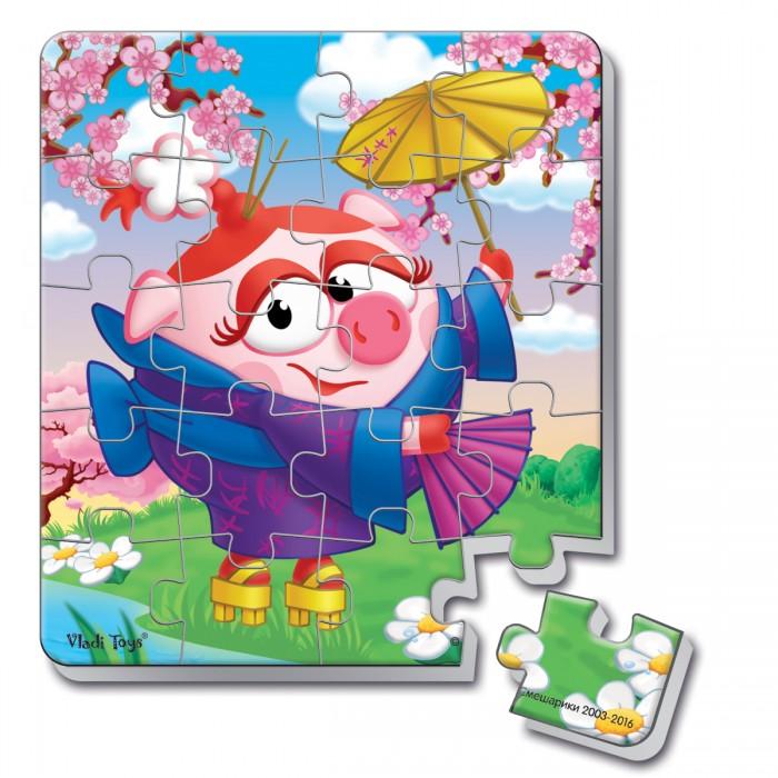 Пазлы Vladi toys Пазлы мягкие магнитные в стакане Смешарики Нюша (20 элементов) vladi toys мягкие пазлы смешарики vladi toys