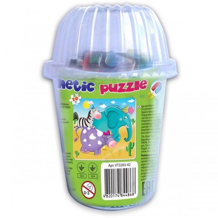 Пазлы Vladi toys Пазлы мягкие магнитные в стакане Зверята (20 элементов) пазлы vladi toys мягкие магнитные пазлы в стакане крош