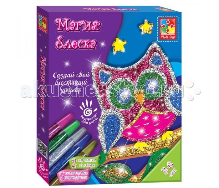 Наборы для творчества Vladi toys Набор для творчества Раскраски глиттером Сова набор для детского творчества набор веселая кондитерская 1 кг