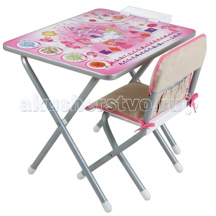 Дэми Набор мебели №2 ПринцессыНабор мебели №2 ПринцессыНабор мебели Дэми №2 состоит из стола и стульчика, под столешницей имеется ящик-пенал. Поверхность столешницы ламинированная, ее легко мыть и чистить. На столешницу нанесен яркий и красивый обучающий рисунок, позволяющий Вашему ребенку познакомиться с с окружающим миром, с буквами и цифрами.  После занятий при необходимости набор можно легко сложить и убрать, что позволяет использовать его даже в малогабаритных помещениях. Набор идеально подходит для организации детских игр и занятий как в дошкольных учреждениях, так и дома.  Размеры набора №2 (рост ребенка 115 - 130 см): размер столешницы 45х60 см высота до плоскости столешницы 52 см высота сиденья 30 см.  Набор упакован в картонную коробку размером 74,6х64,5х13,5 см. Вес 7.9 Вес в упаковке 9 Высота 74 Глубина 65 Размеры стола 45х60х52 Размеры стула 28 х 25,5 х 55,5 Ширина 14<br>