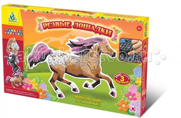 Мозаика ORB Factory Мозайка-набор Дикие лошади 3 шт. 00400 orb factory orb factory мозаика набор сверкающие котята 4 шт