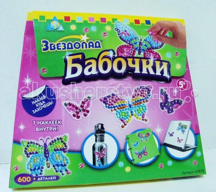 ORB Factory Мозайка-наклейки Бабочки 7 шт. 05060