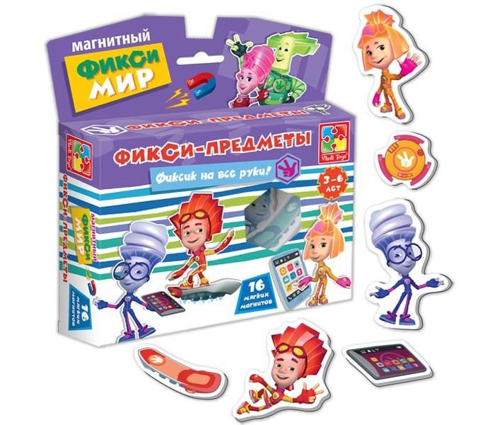 Раннее развитие Vladi toys Игра магнитная Фикси-мир Предметы набор для творчества тм vladi toys фикси творилки симка