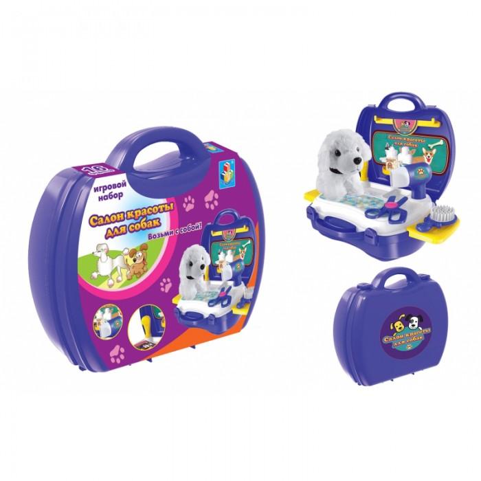 Ролевые игры 1 Toy Игровой набор в чемоданчике Салон красоты для собак 16 предметов