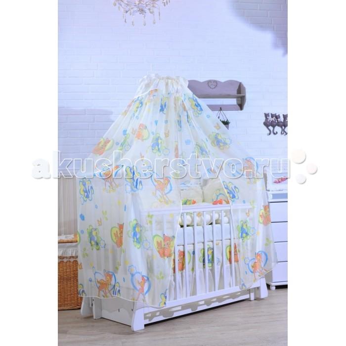 Комплект в кроватку GulSara 48 (8 предметов)48 (8 предметов)Комплект постельного белья 48 (8 предметов) включает все необходимые элементы для детской кроватки.  Кроватка Вашего малыша будет неотразимой и очень уютной. Ведь в комплект входит все необходимое для крепкого и безопасного сна малыша.  Комплект сшит из 100% натуральных материалов с соблюдением высоких стандартов качества. Ткань из 100% хлопка не только мягкая и шелковистая, но так же не электризуется, долговечная и легко стирается.   Характеристики:  Материал: бязь, вуаль принтованная. Отделка: атласная бейка. Наполнитель: синтепон (борта, подушка, одеяло).  Комплектность: комплект раздельных бортов 360х40х55 см подушка 40х60 см одеяло 110х140 см пододеяльник 110x140 см простынь 100x140 см наволочка 40x60 см балдахин 150х300 см карман<br>