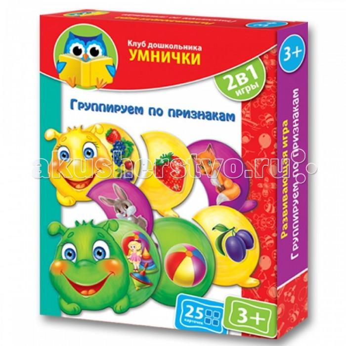 Раннее развитие Vladi toys НИ Группируем по признакам vladi toys игра фрукты овощи vladi toys