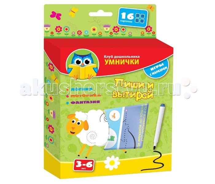 Раннее развитие Vladi toys НИ Пиши и вытирай Овечка игра тм vladi toys клуб дошкольника умнички пиши и вытирай овечка