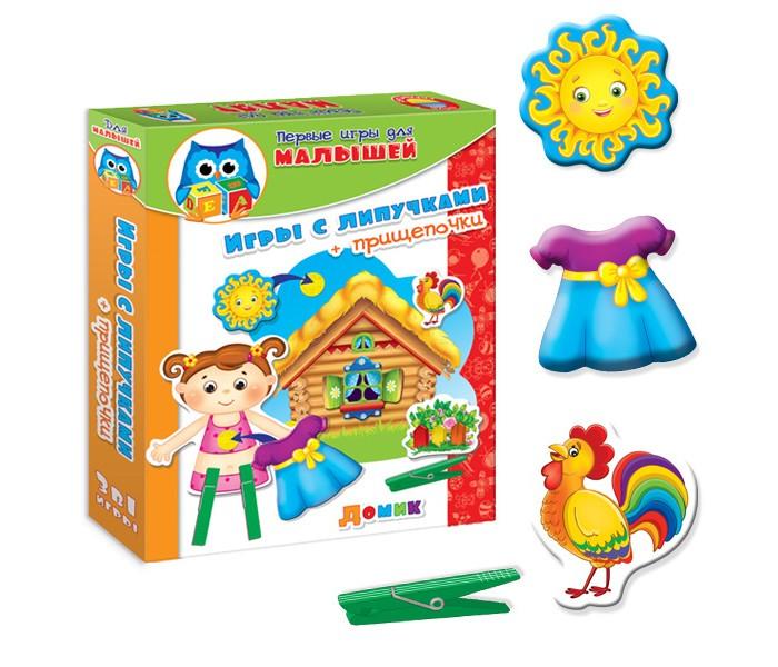 Развивающие игрушки Vladi toys НИ Прищепочки и липучки Домик развивающие игрушки tolo toys сиреневый птеродактиль