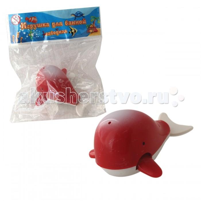 Игрушки для ванны Тилибом Заводная игрушка для ванной Кит 7 см мастер кит mt1082