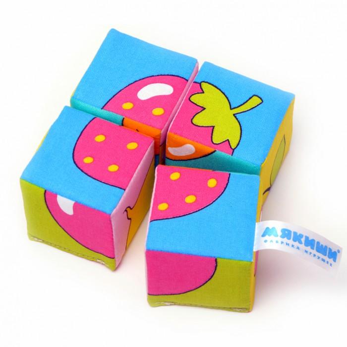 Развивающие игрушки Мякиши Кубики Собери картинку развивающие игрушки мякиши кубики 2 шт