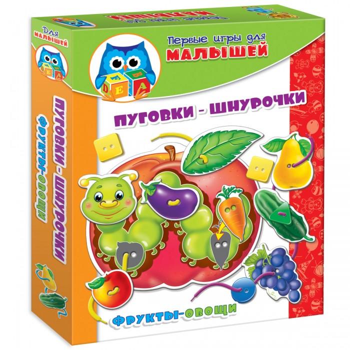 Развивающие игрушки Vladi toys НИ пуговки-шнурочки Фрукты-овощи vladi toys игра фрукты овощи vladi toys