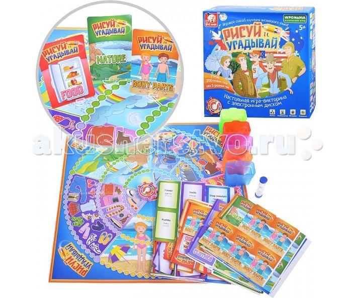 Раннее развитие S+S Toys Настольная игра Рисуй и угадывай