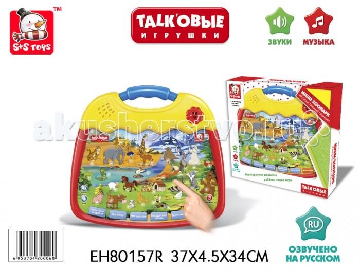 Электронные игрушки S+S Toys Talkовые игрушки планшет Мини-зоопарк электронные игрушки умка обучающий сканер