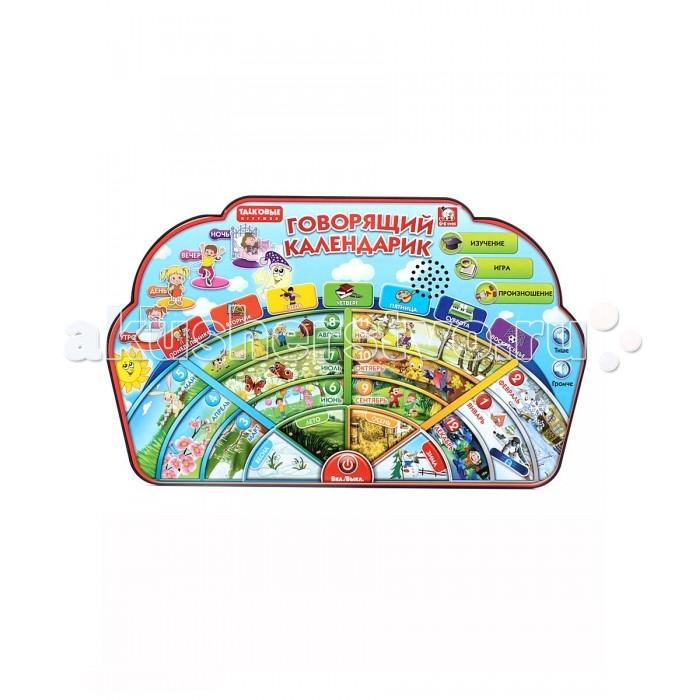 Электронные игрушки S+S Toys Talkовые игрушки планшет Говорящий календарик планшет в саяногорске