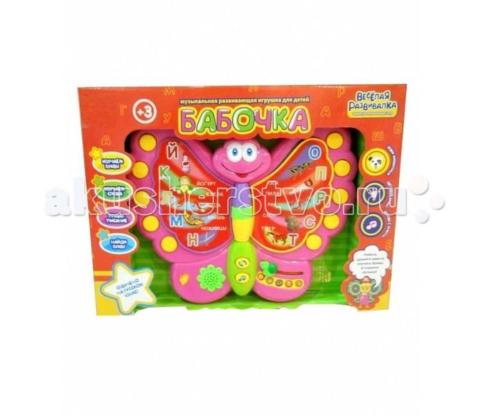 Развивающие игрушки Tinbo Toys Бабочка TB0120615 tinbo toys ходунки каталка лев 2 в 1