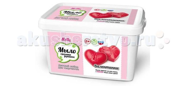 Наборы для творчества Molly Мыло своими руками Валентинки наборы для творчества molly мыло своими руками валентинки
