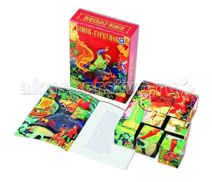 Развивающие игрушки Новое поколение Набор кубиков Конек-Горбунок россия шк конек горбунок 166 5