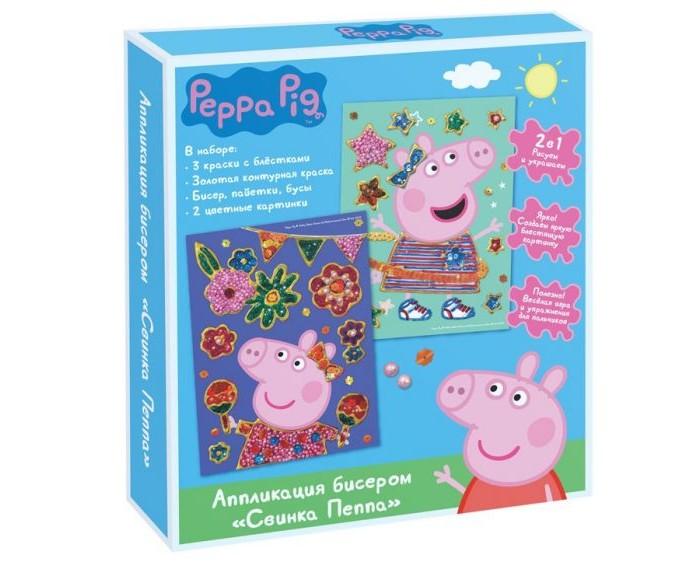 Аппликации для детей Свинка Пеппа (Peppa Pig) Аппликация бисером Пеппа сумки для детей свинка пеппа peppa pig рюкзачок малый superstar