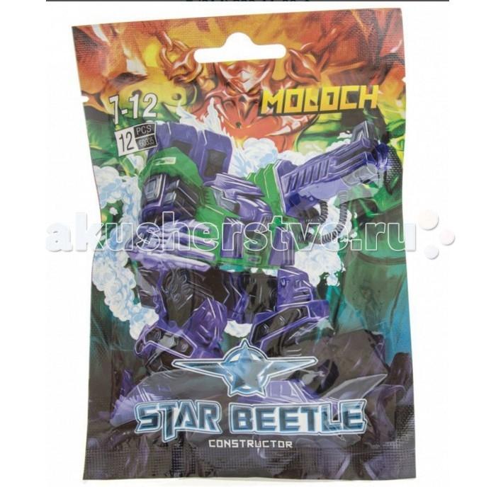 Конструкторы Kribly Boo Star Beetle Звездный Воин Молон 12 деталей конструктор kribly boo динозаврик 14 деталей