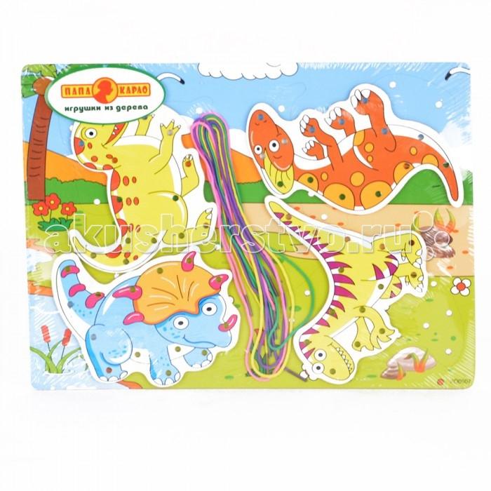 Деревянные игрушки Папа Карло Шнуровка-пазл развивающие деревянные игрушки пазл для малышей теремок 4 в 1