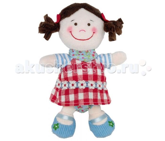 Spiegelburg Музыкальная Кукла Baby Glück 90053