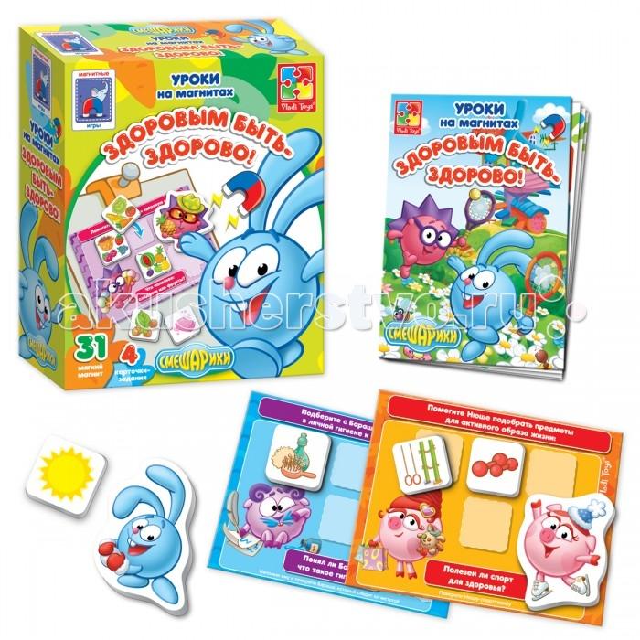 Игры для малышей Vladi toys Игра магнитная Здоровым быть-здорово со Смешариками