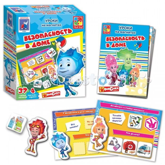 Игры для малышей Vladi toys Игра магнитная Безопасность в доме с Фиксиками vladi toys магнитная игра безопасность в доме фиксики vladi toys