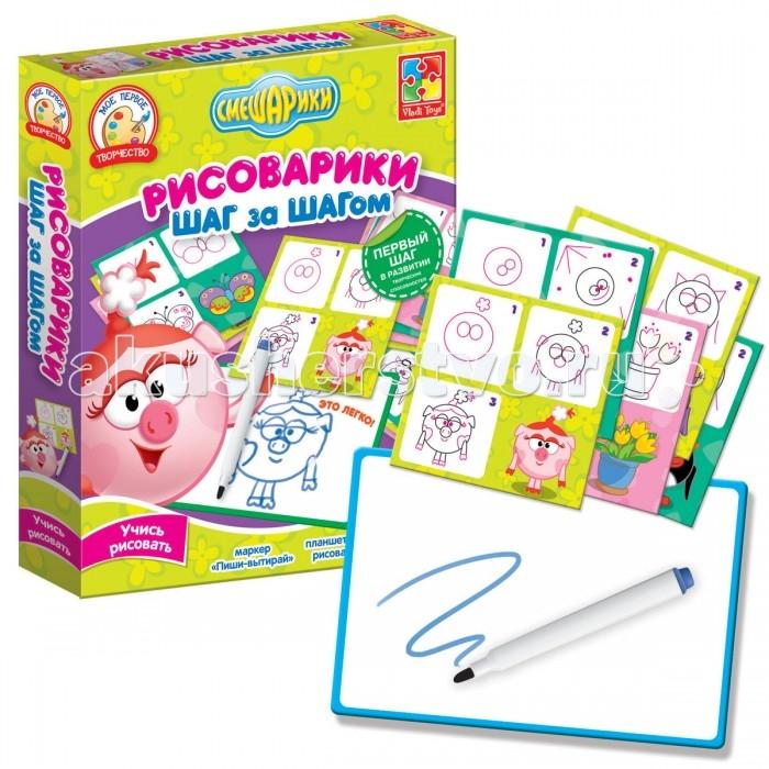 Раннее развитие Vladi toys Рисоварики шаг за шагом Нюша набор для творчества тм vladi раскраски глиттером сова