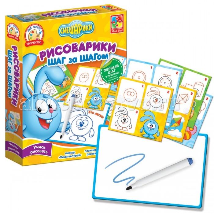 Раннее развитие Vladi toys Рисоварики шаг за шагом Крош набор для творчества тм vladi раскраски глиттером сова