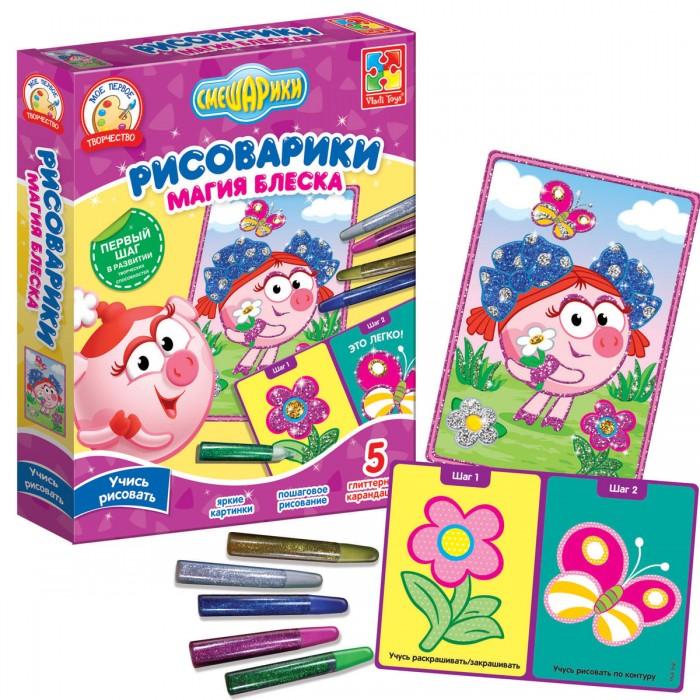 Наборы для творчества Vladi toys Набор для творчества Рисоварики. Магия блеска Нюша набор для творчества тм vladi toys пуговки ленты нюша