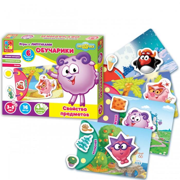 Игры для малышей Vladi toys Игра с липучками Обучарики. Свойства предметов игры для малышей vladi toys игра с липучками обучарики времена года