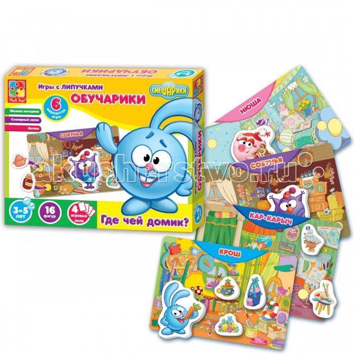 Игры для малышей Vladi toys Игра с липучками Обучарики. Где чей домик? игры для малышей vladi toys игра с липучками обучарики времена года