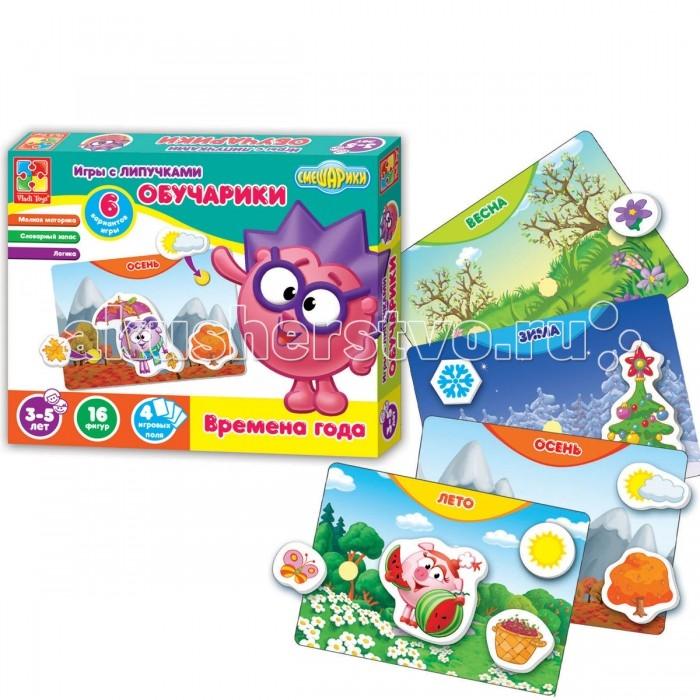 цены Игры для малышей Vladi toys Игра с липучками Обучарики. Времена года