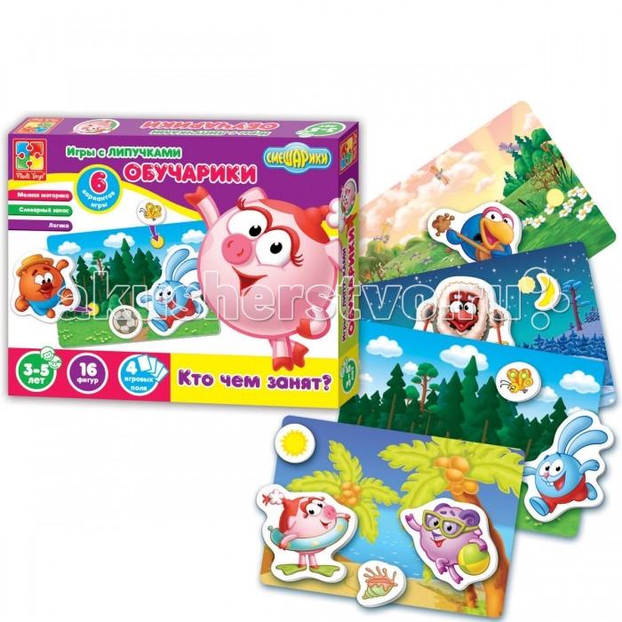 Игры для малышей Vladi toys Игра с липучками Обучарики. Кто чем занят? игры для малышей vladi toys игра с липучками обучарики времена года