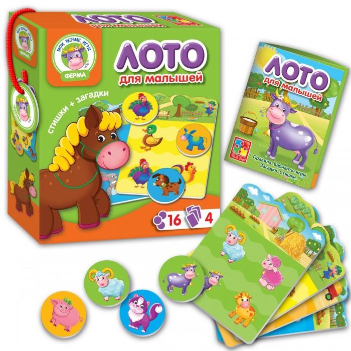 Настольные игры Vladi toys Игра настольная Ферма Лото тактильное лото животные