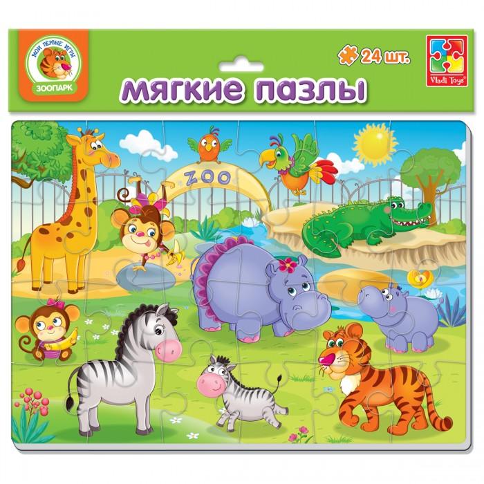 Пазлы Vladi toys Мягкие пазлы Зоопарк А4 24 элемента пазлы русский стиль макси пазлы африканские животные