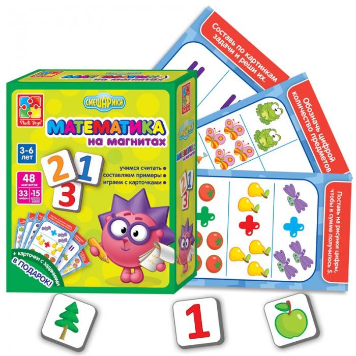 Раннее развитие Vladi toys Математика на магнитах Смешарики набор для творчества тм vladi раскраски глиттером сова