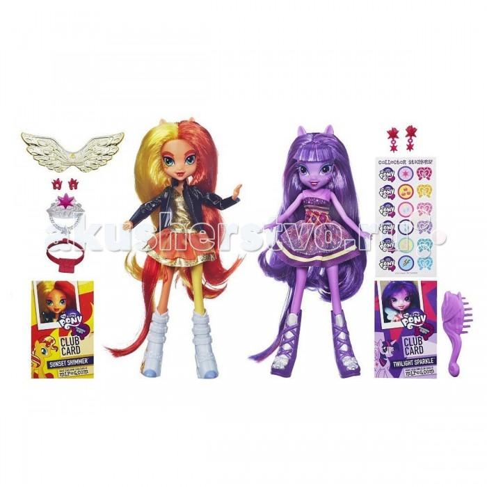 My Little Pony Equestria Girls 2 куклы в наборе